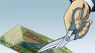 حمایت مشروط اتاق بازرگانی از حذف ۴ صفر پول