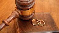 طلاق در گمیشان 30 درصد کاهش داشته است