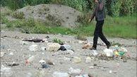 گلستان زمین پاک ندارد / رد پای سرطان در آلودگی های آبی و خاکی استان