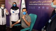 فیلم/ لحظه تزریق واکسن ایرانی کرونا به سومین داوطلب