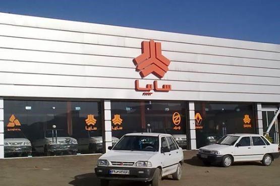 قیمت انواع محصولات سایپا ۸ خرداد ۹۷