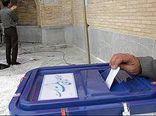 ۲۸۱ شعبه اخذ رأی در گنبدکاووس پیش بینی شده است
