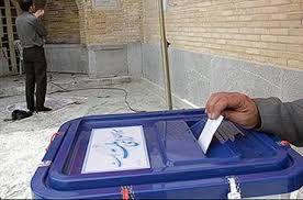 مسئولان گلستان حماسه ۲۸ خرداد را تبریک گفتند