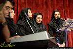 مراسم افتتاحیه جشنواره موسیفی فجر در تالار فخرالدین اسعد گرگانی