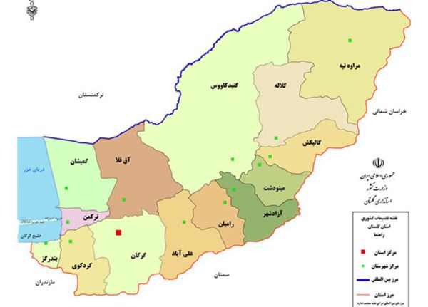 صدور مجوز راه اندازی 22 دهیاری جدید در گلستان