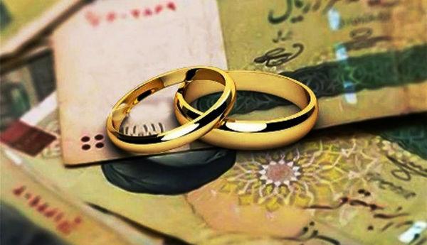 وام 400 میلیون تومانی ازدواج سهم چه کسانی است؟