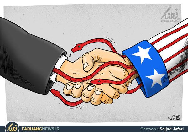 کاریکاتور/ نفوذ آمریکایی