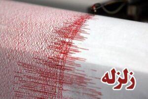 زلزلههای بامداد امروز گمیشان خسارتی نداشت