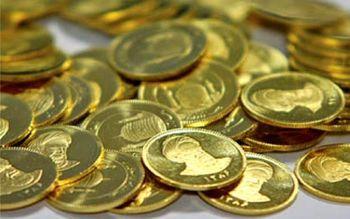 قیمت سکه، نیم سکه، ربع سکه و سکه گرمی امروز سه شنبه ۱۳ /۰۳/ ۹۹ | کاهش ۳۵ هزار تومانی سکه در بازار + جدول