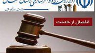 حکم انفصال از خدمت مدیر کل راه و شهرسازی استان گلستان قطعی شد / احتمال اعلان جرم علیه وزیر