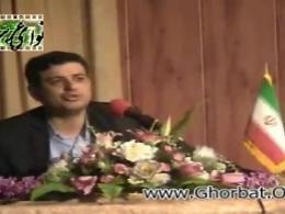 دانلود سخنرانی استاد رائفی پور در مورد فرقه های انحرافی و سیگار کشیدن