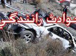 تصادف مرگبار در جاده قدیم کردکوی