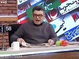فیلم  کنایه رشیدپور به شیطنت روزنامه اعتماد درباره رئیسی