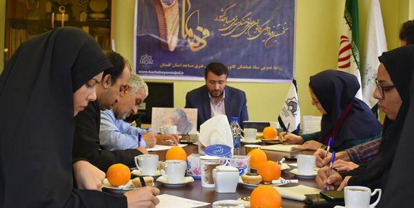 ثبت نام 815 کانون فرهنگی هنری مساجد گلستان در سامانه «فهما»