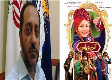 اکران فیلمهای طنز در سینماهای استان گلستان در دهه آخرماه صفر متوقف شود