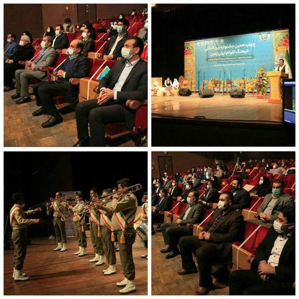 چهاردهمین جشنواره بین المللی اقوام ایران زمین به صورت مجازی آغاز شد