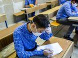 برگزاری حضوری امتحانات پایههای ۹و۱۲ در موعد مقرر