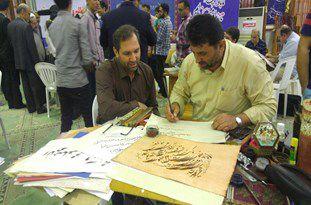 کتابت قرآن کریم توسط 150 خوشنویس گلستان انجام شد