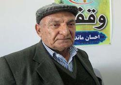 پیرمرد خبرساز هفته وقف در علی آبادکتول + عکس