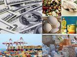ورود وزارت اطلاعات به بازار کالاهای اساسی +سند