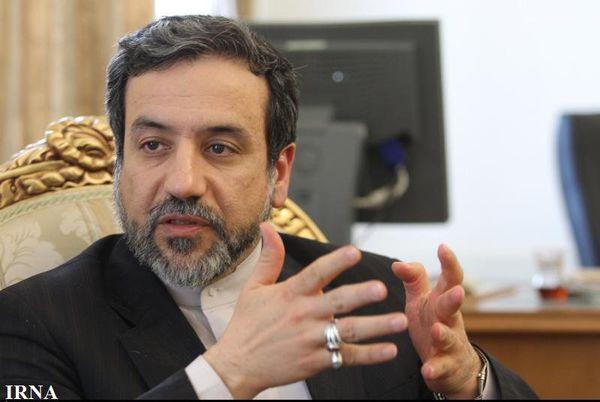 سخنان مهم عراقچی در مورد مذاکرات هسته ای