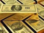 قیمت طلای ۱۸ عیار، طلای آبشده و اونس جهانی
