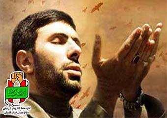 شهید صیاد شیرازی تأثیرات شگرفی در وحدت و هم افزایی سپاه و ارتش ایجاد نمود
