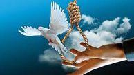 بخشش سه محکوم به قصاص در رامیان