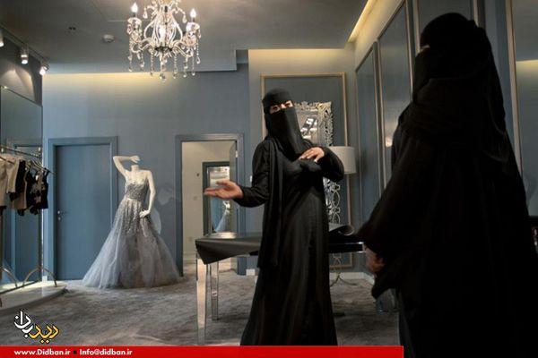 پیدا و پنهان وضعیت زنان در عربستان + تصاویر