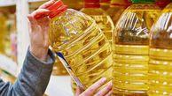 گرانی ۵۰ درصدی روغن در آستانه رمضان| صفر تا ۱۰۰ تولید روغن در اختیار دولت است