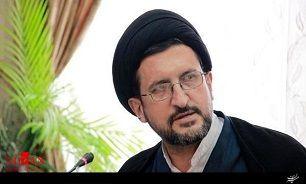 جعل امضا مدیر بنیاد مستضعفان در استان