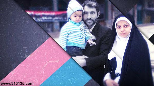 دانلود مستند ملازمان حرم شهید علی یزدانی