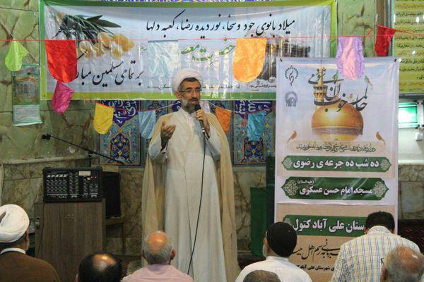 اجرای برنامه ده شب ده جرعه رضوی در علی آباد کتول