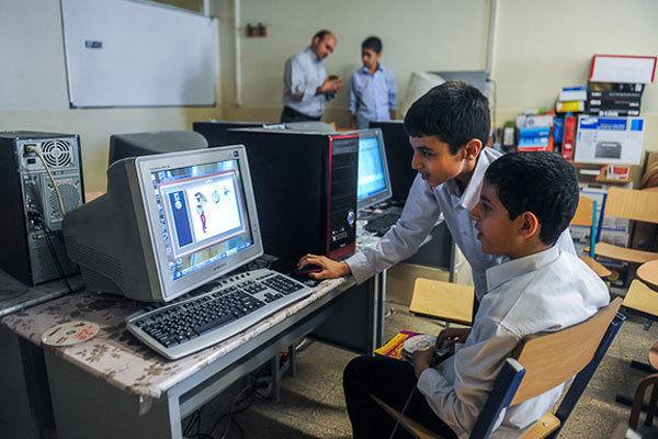 فاز نخست شبکه هوشمند مدارس کشور افتتاح میشود