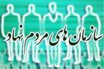 نشست سازمانهای مردم نهاد بانوان شمال کشور در گرگان آغاز شد