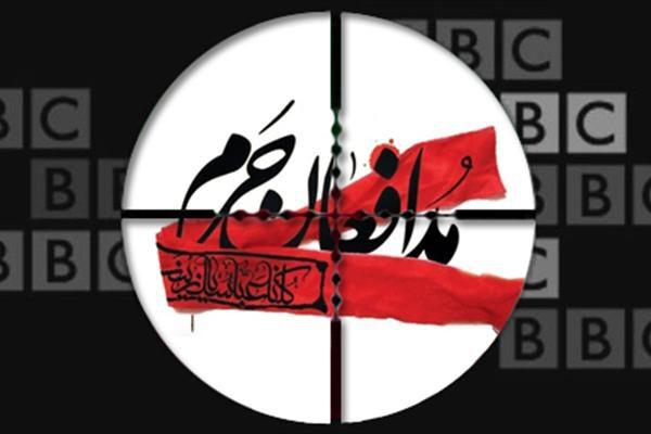اسامی 5تن از شهدای عزیز مدافع حرم در درگیری دیروز خان طومان