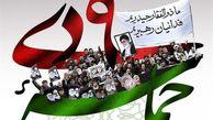 9 دی  روز تجلی ایستادگی به پای آرمان های انقلاب اسلامی بود / روز نمایش بصیرت مردمی