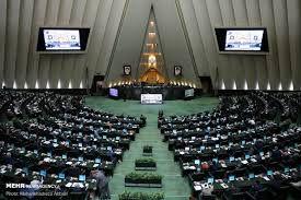 تصویب اولویت طرح شفافیت آرا در مجلس