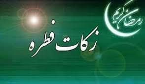 حکم کسی که شب عید فطر مهمان کسی است + فیلم
