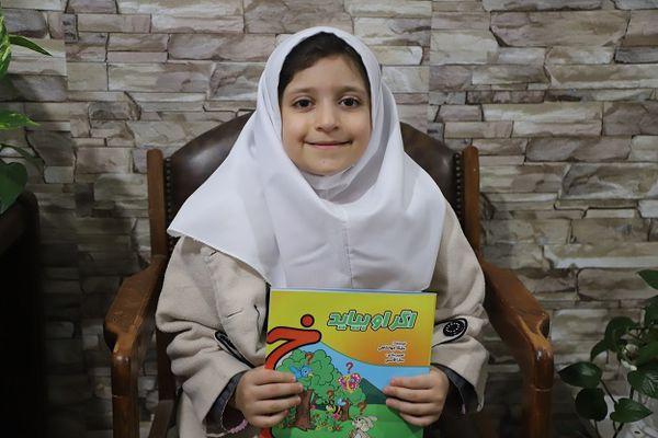 انتشار اوّلین کتاب دانش آموز پایه اوّل گلستانی