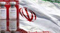 فیلم/ زمان تزریق عمومی واکسن ایرانی کرونا