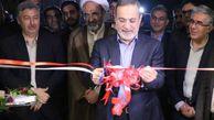 سالن ورزشی المپیک با حضور وزیر آموزش و پرورش در گلستان افتتاح شد