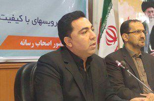 ارسال قبض تلفن ثابت به صورت پیامک برای مشترکان مخابرات گلستان/ مردم تلفن همراه خود را برای مخابرات ارسال کنند
