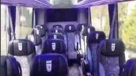 فیلم/ نمای داخلی اتوبوس تیم ملی فوتبال که امروز رونمایی شد