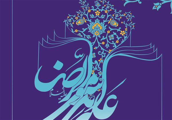 مشارکت حدود ۳۱ هزار گلستانی در جشنواره کتابخوانی رضوی