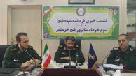 خرمشهر نماد مقاومت ملت ایران است/به بهانه برجام می خواهند قدرت منطقه ای و موشکی ما را بگیرند