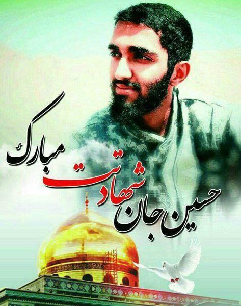 حسین معز غلامی از همدان به جمع شهدای مدافع حرم در سوریه پیوست+عکس