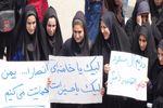 تصاویر تجمع اعتراض آمیز دانشگاهیان در اعتراض به جنایات آل سعود در کردکوی