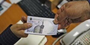 رشد ۹۵ درصدی تسهیلات بانکها