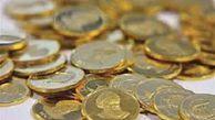 قیمت طلا تا پایان سال روندی نزولی دارد